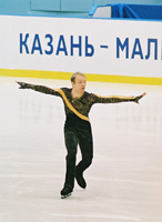 2003 Russian Nationals